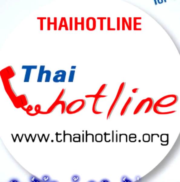 ThaiHotline Eng