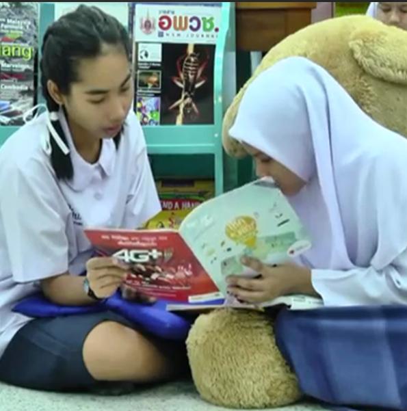 โครงการอ่านสร้างสุข ยกกำลังสุขในสถานศึกษาและชุมชน ปีการศึกษา 2559