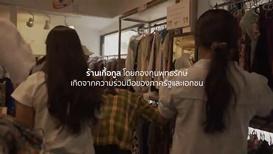ร้านเกื้อกูล รพ.พุทธชินราชพิษณุโลก ชุมชนกรุณา